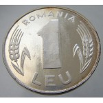 SCARCE 1992 ROMANIAN Monetary Pattern 1 Leu SILVER Almost Uncirculated Coin