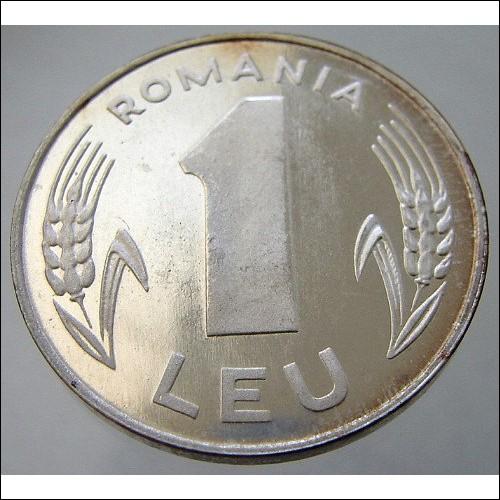SCARCE 1992 ROMANIAN Monetary Pattern 1 Leu SILVER Almost Uncirculated Coin