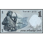 Vintage over 50 years old 1958 ISRAEL One Pound Bank Note Fisherman UNC Grade