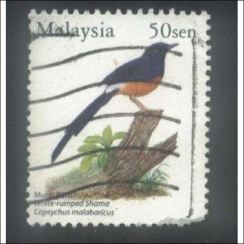 Malaysian used stamp - bird (50 sen)