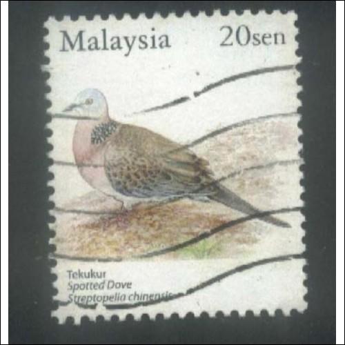 Malaysian used stamp - bird (20 sen)