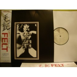 Felt - The Splendour Of Fear LP