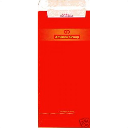 Red Packet (Hong Bao) from AMBANK GROUP (unused and new)