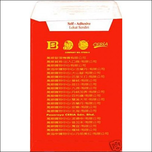 Red Packet (Hong Bao) from BILLION GROUP (unused and new)