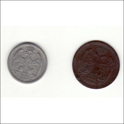 Kingdom Serbia 2 and 5 para 1904.