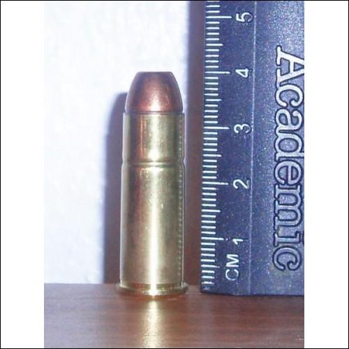 44-40 Rifle/revolver ROUND (44W)