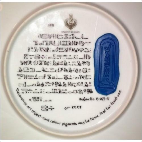 Collector/Artistic Fine Plate - Tutankhamun and His Princess - 1990