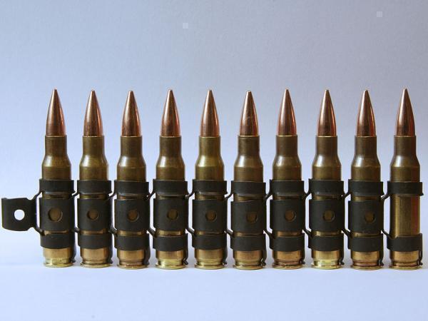 Minigun Bullet 7.62mm Minigun Bullet ...